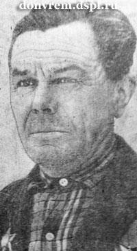 Горшков Иван Дмитpиевич