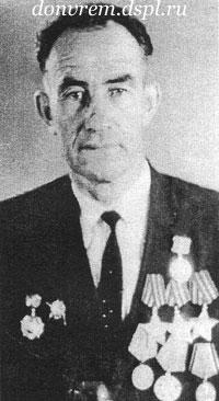 Яровой Иван Савельевич
