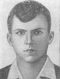 Котов Евгений Петрович