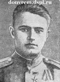 Лазарев Георгий Меркурьевич