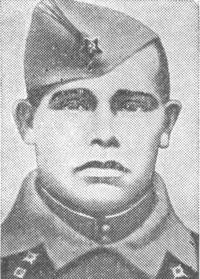 Седов Иван Васильевич