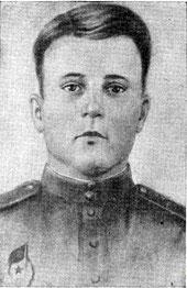 Сирин Николай Иванович
