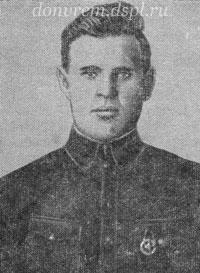 Старцев Федор Григорьевич