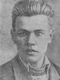 Васильев Владимир Александрович
