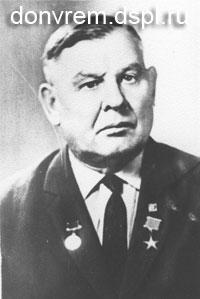 Агибалов Василий Осипович