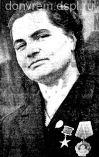 Асташова Прасковья Ананьевна