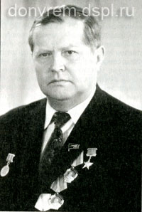 Бердичевский Георгий Александрович