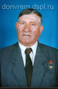 Бочкарев Николай Васильевич
