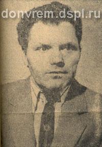 Богданов Владимир Дмитриевич
