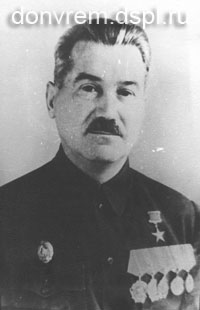 Бойко Федор Антонович