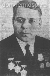 Бузуян Константин Георгиевич