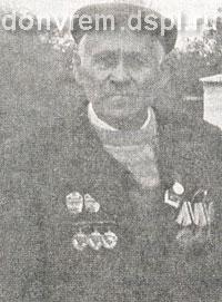 Дармин Иван Борисович