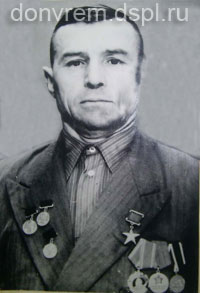 Драгалев Георгий Георгиевич
