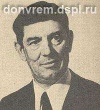 Еременко Иван Петрович