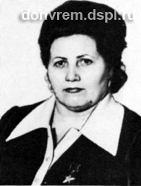 Фокина Людмила Ивановна