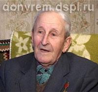 Фомин Тимофей Алексеевич