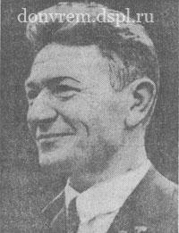 Гайдук Михаил Георгиевич