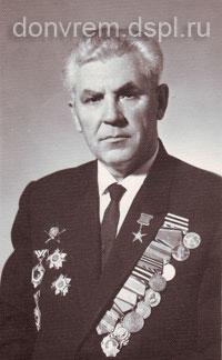 Головач Петр Васильевич