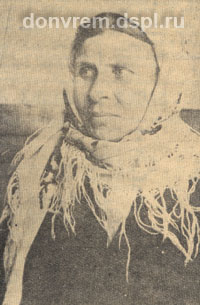 Харченко Александра Ивановна