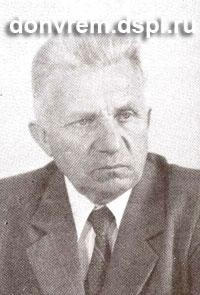 Калиненко Иван Григорьевич