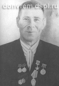 Кобзарь Степан Андреевич