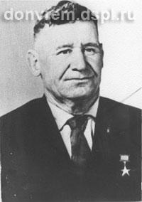 Корсун Стефан Макарович