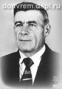 Костюхин Петр Иванович