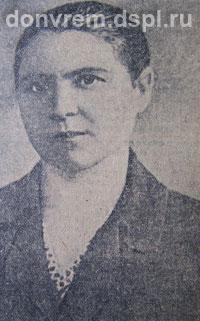 Косьяненко Надежда Ивановна