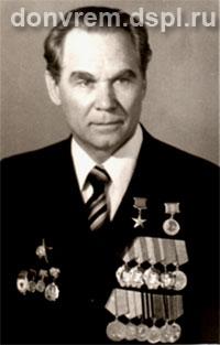 Кравцов Семен Иванович