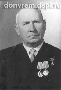 Кривко Михаил Максимович