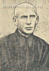 Нудько Трифон Васильевич