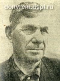 Петров Никита Федорович