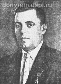 Пруцаков Иван Алексеевич