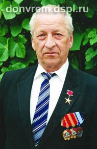 Сафронов Виктор Иванович