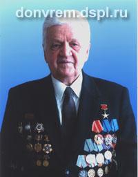Шамрай Степан Иванович