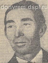 Удовиченко Василий Яковлевич