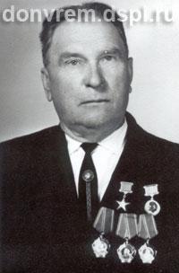 Зимовец Серафим Никитович