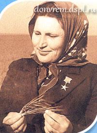 Зинченко Федосья Яковлевна
