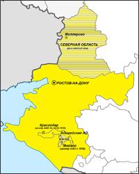 Азово-Черноморский край