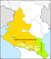 Северо-Кавказский край