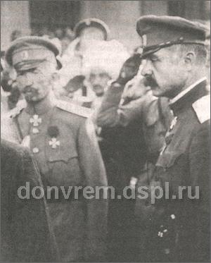 КАЛЕДИН и Корнилов