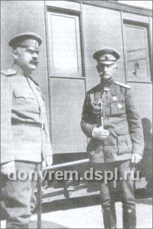 КАЛЕДИН и Брусилов