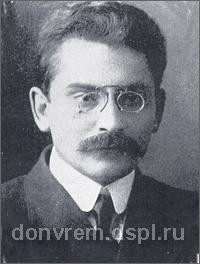 Митрофан Богаевский