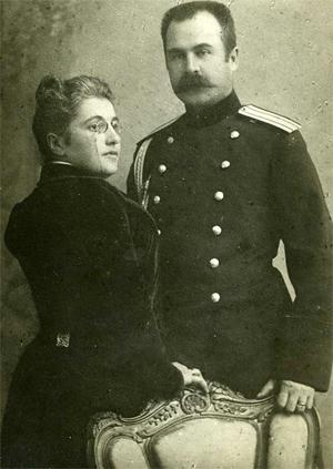 КАЛЕДИНА Мария Петровна